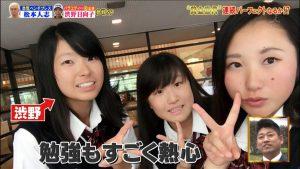 【画像】渋野日向子さんの高校時代wxwxwxwxwxwxxwxwxwxwxwxwxwxwx