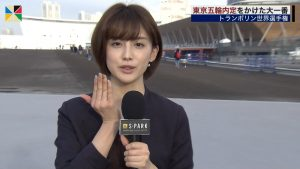 声優の佐倉綾音に似てる女子アナが発見される