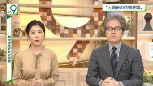 NHK 桑子のおっぱいが放送事故