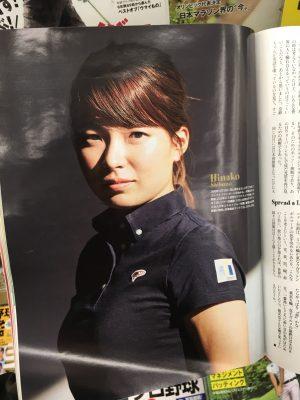【画像】お前らプロゴルファー渋野日向子とセックスできる?