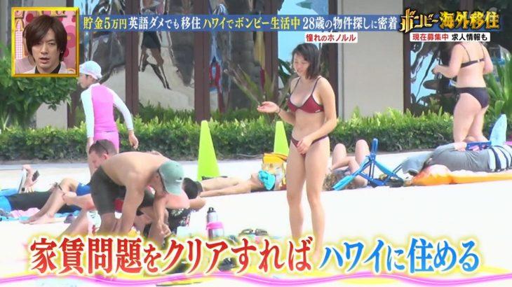 【速報】テレビにドスケベ・ザ・セックス素人女が映ってしまう