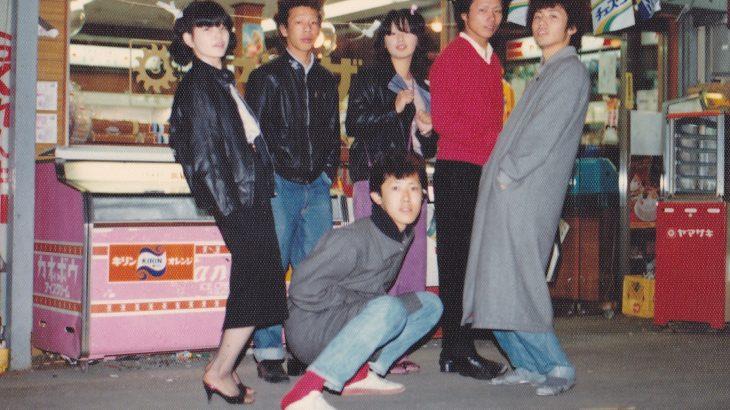【画像】80年代の陽キャwww