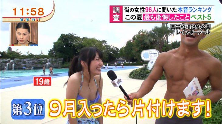 【画像】スレンダーJC、見栄をはってデカイ水着を買ってしまい胸元がガバガバになる