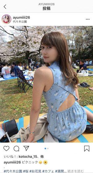 【画像】ピクニックの様子をインスタに投稿したモデル女子、同日陰にパンティを盗撮される