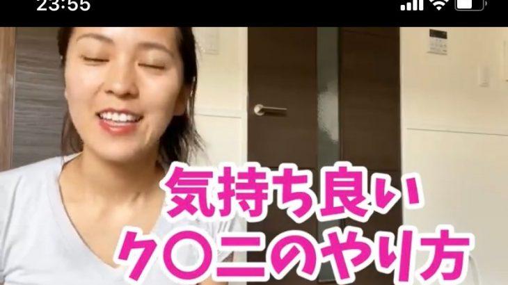 【画像】くんにの気持ちいい舐め方を女性YouTuberが公開ww