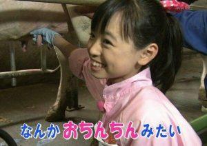 【画像】まいんちゃん、手コキをしてしまうωωωωωωωωωωωωωω