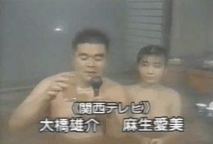 【動画】女子アナが温泉ロケでおっぱいポロリしてしまう