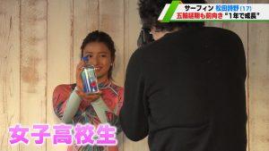 【画像】エッチな女子高生サーファー、発見される
