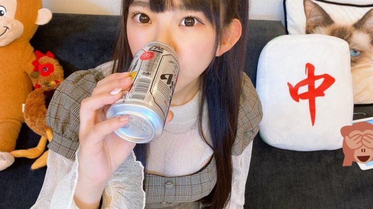 【画像】女子中学生が缶ビールを飲んで「飲みかけだけどいる???」って聞いてる