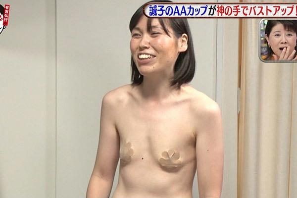 【画像】貧乳が好きって言ってるやつはこういうのでも抜けんの?