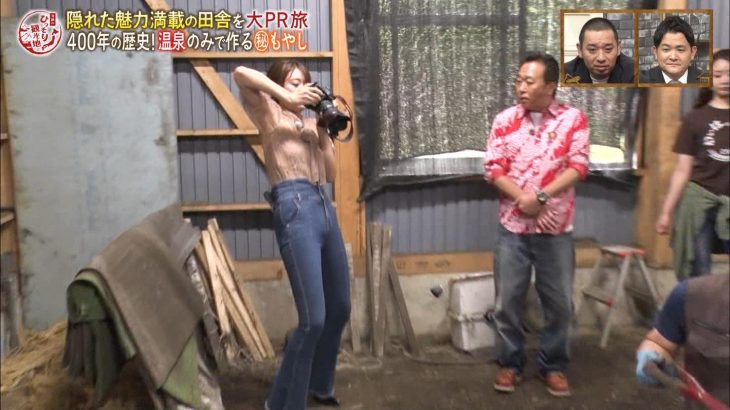 【悲報】王林ちゃん、おま○この土手が高すぎてほぼ放送事故