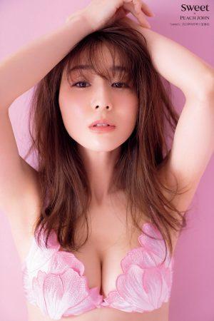 【画像】田中みな実(33)、エッチな下着姿を公開してしまう