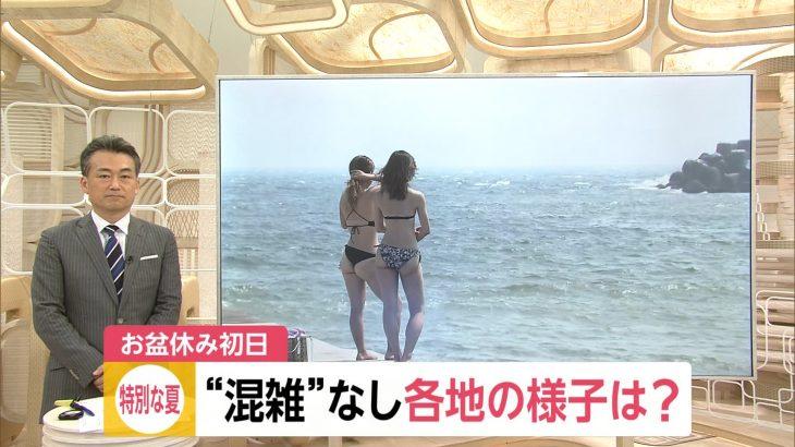 【画像】ニュースにエッチな女