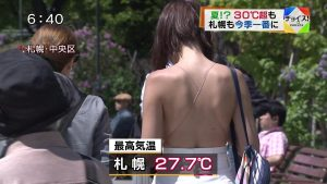 【画像あり】まんさん、猛暑のあまり上半身裸で出歩いてしまう