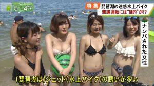 【 画像 】琵琶湖でナンパされた女性、エロすぎるwww