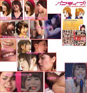 【画像】AV出演疑惑のある新田恵美についてなんだけどこれだけ一致してて別人の可能性ってどれくらいなの?