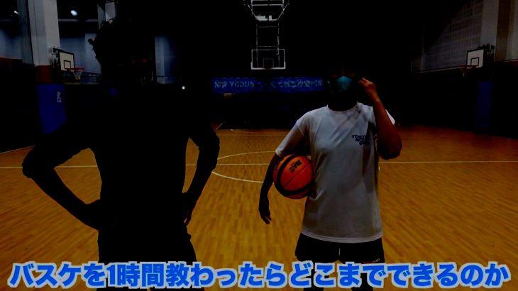 【画像】武井壮のYouTubeに出た美人バスケ選手、乳首がスポーツブラを貫通してしまう