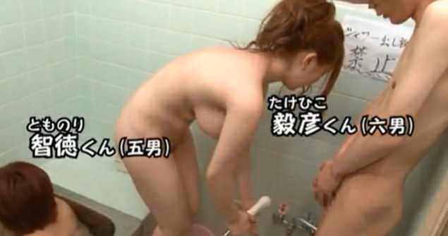 【画像】大家族の入浴シーンWWWWWWWWWWWWWWWW