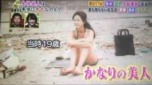 【画像】久本雅美と柴田理恵ら他2人、市民プールで陰毛ハミ出ながら遊んでるところを激写される
