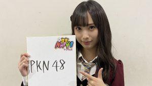 梅山恋和さん、1日33回パンツの食い込みを直すwww