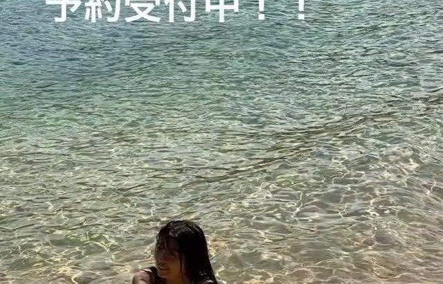 西田汐里(おしりちゃん)パンツ穿いてない疑惑