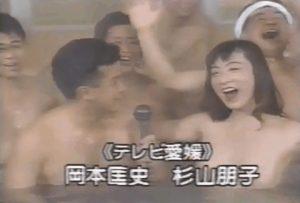 【画像】女子アナが乳丸出し昔のテレビ番組がエ□すぎワロタwwwwwww