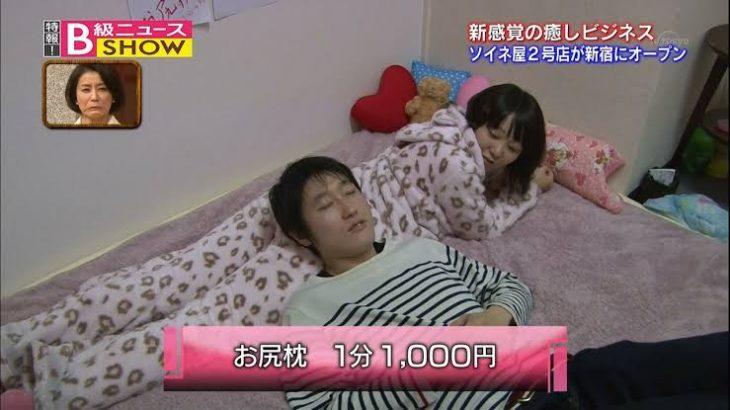 【画像】女の子のお尻枕、高すぎる