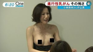 【画像】エチエチまんさん、TVで乳首を披露w