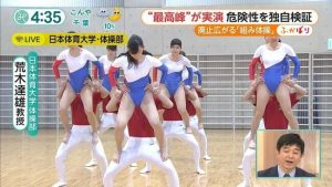 【画像】体操部JDさん、男子にお尻の匂いを嗅がれてしまう