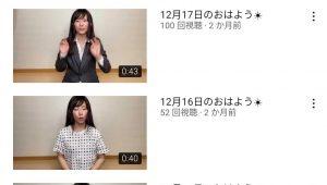 【画像】ま~ん系配信者さん、味をしめて下着姿で動画投稿