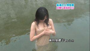 【画像】混浴巡りが趣味の女の子、いたwwwwwwwwww