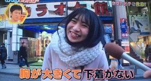 【画像】自称Hカップ女「おっぱい大きすぎて合う下着がなかなかなくってぇ~」