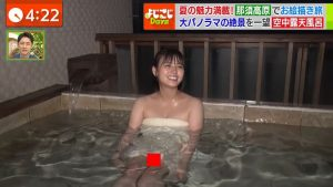 【画像】井口綾子、風呂ロケで下半身の黒いモノが見えてしまう